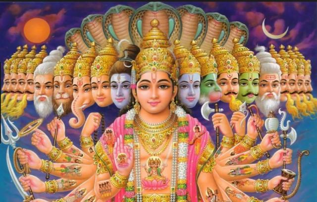 Vishnu - All-Pervader