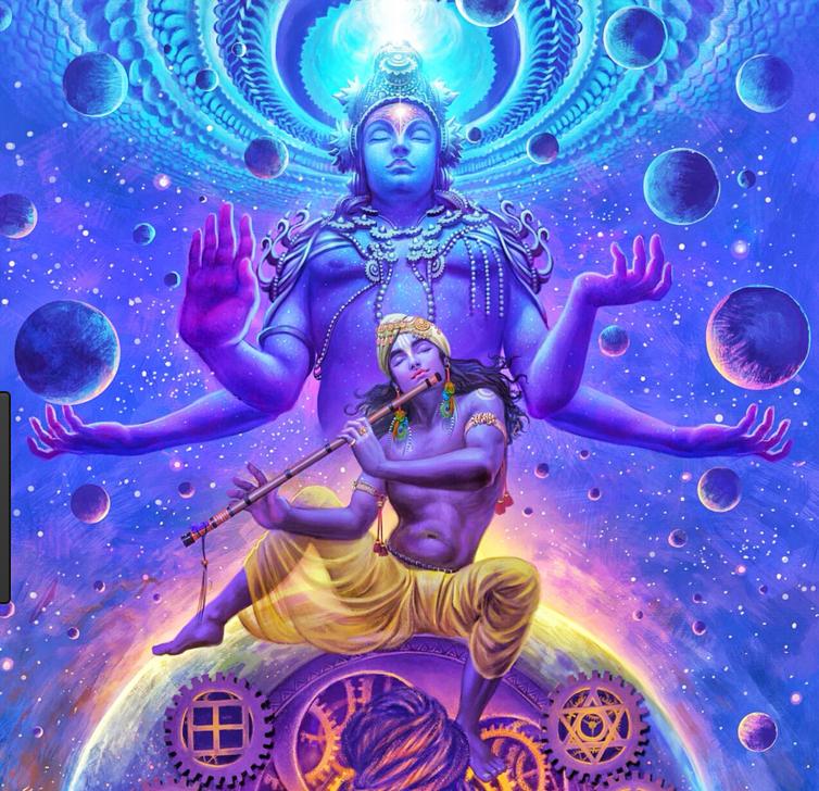 Cosmic Form 14