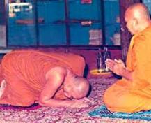 Pranama, Bowing Down to Guru